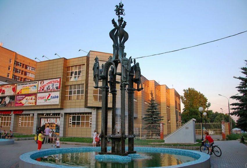 Фонтан на улице Ворошилова, Серпухов