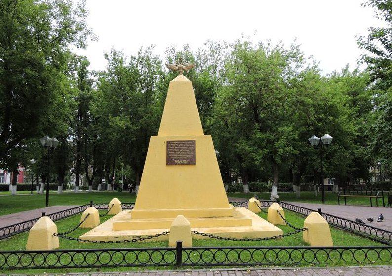 Памятник-обелиск гренадерам Милорадовича