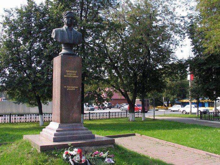 Памятник Прокину А.М.