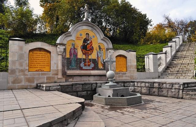 Святой родник Чехов