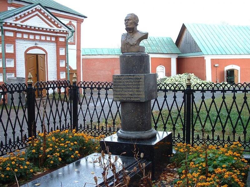 Могила Федора Ушакова