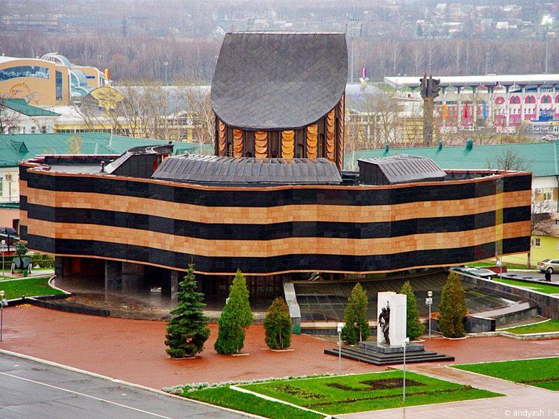 Мемориальный музей военного и трудового подвига 1941-1945 гг., Саранск