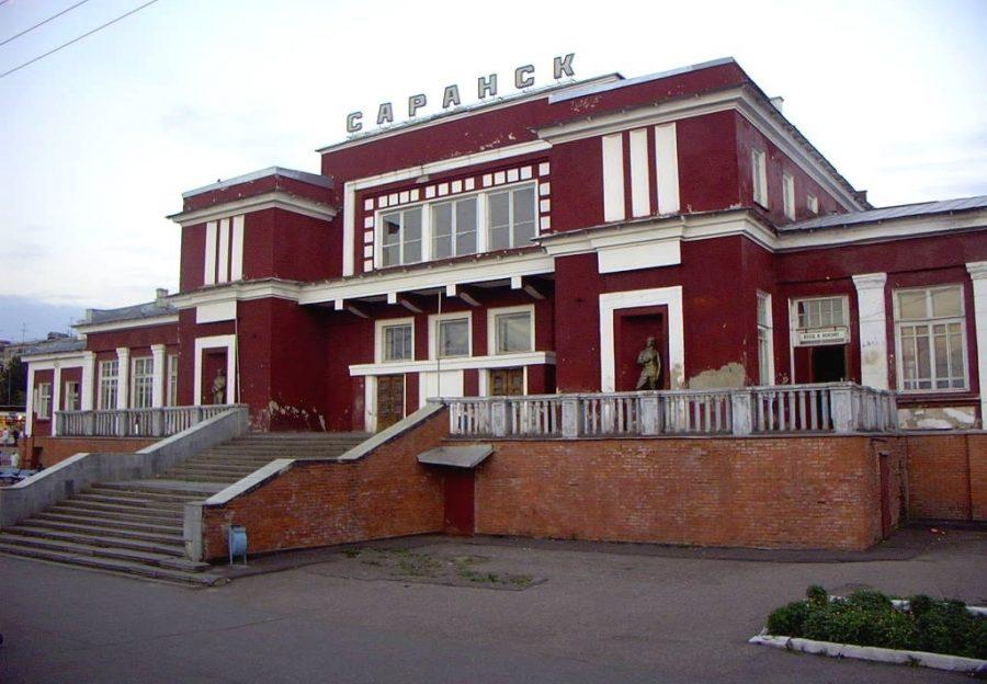 старый жд вокзал Саранск