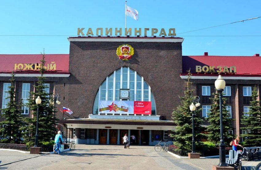 Южный вокзал, Калининград