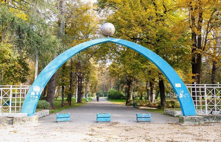 Балтийский парк