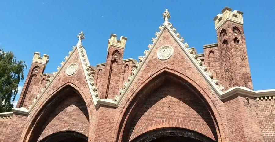 Браденбургские ворота Калиниград