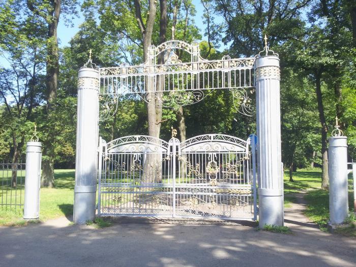 Городской парк Балтийск