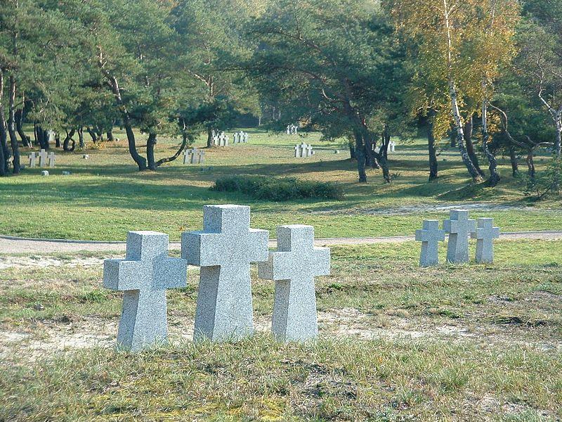 Интернациональное мемориальное кладбище