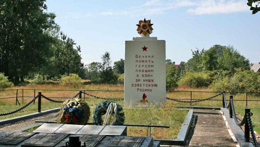 Братская могила советских воинов, Балтийская коса
