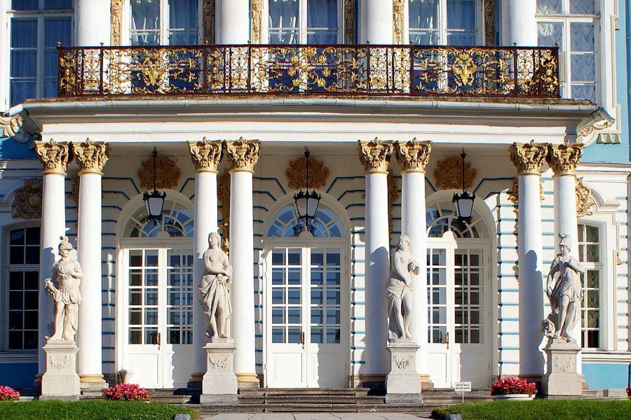 Екатерининский дворец вход