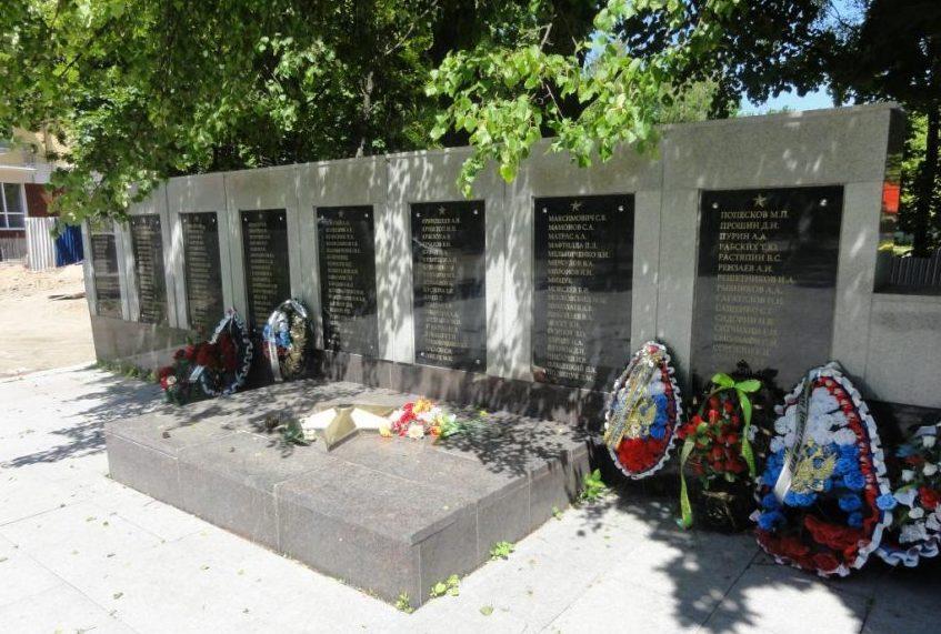 Мемориал на братской могиле советских воинов, Пионерский