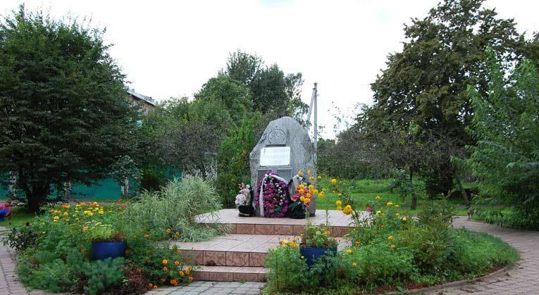 Памятник участникам локальных войн Пионерский