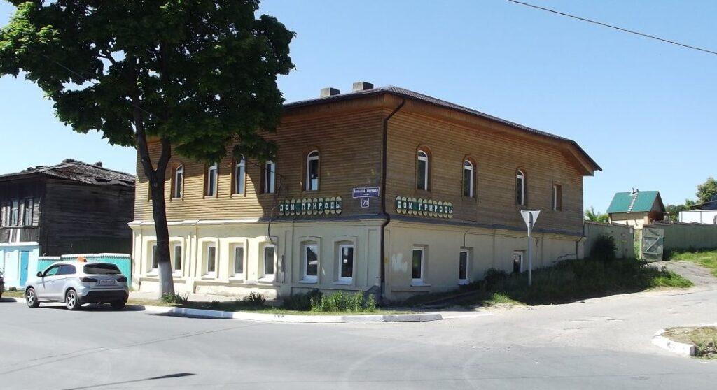 Дом Природы Клзельск