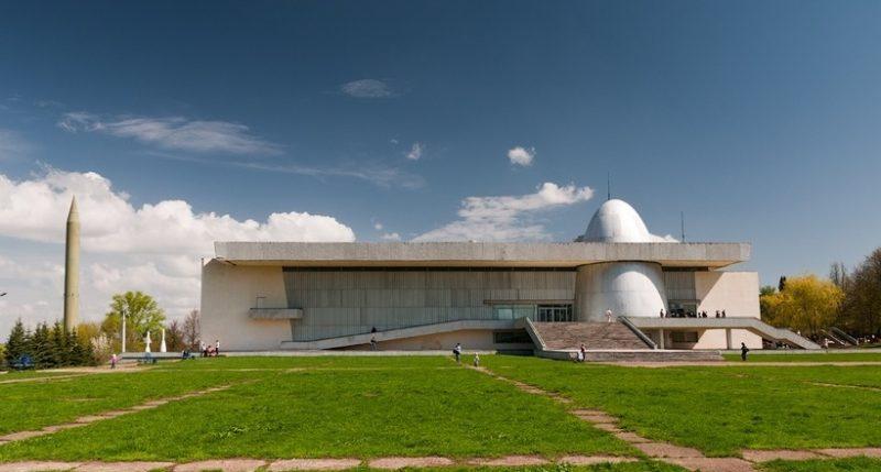 Музей истории космонавтики Калуга