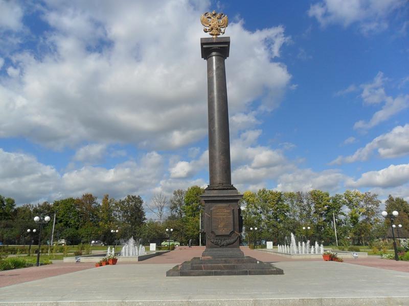 площадь воинской славы Козельск