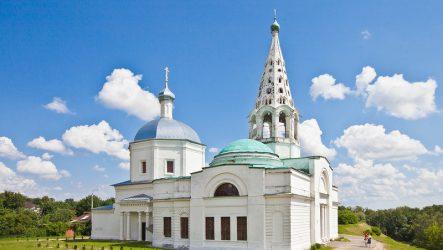 Соборная гора в Серпухове: сердце города