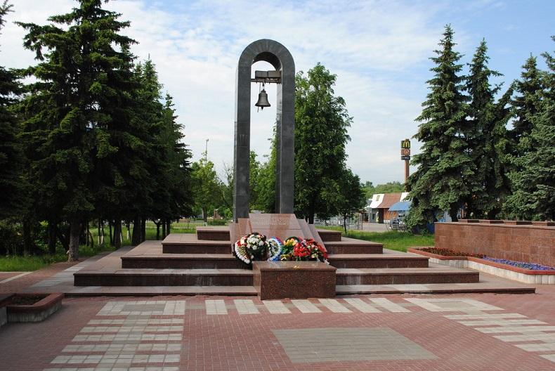 Мемориал Чехов
