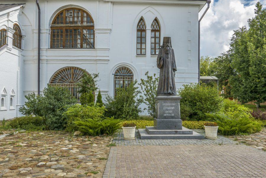 Памятник Серафиму Звездинскому