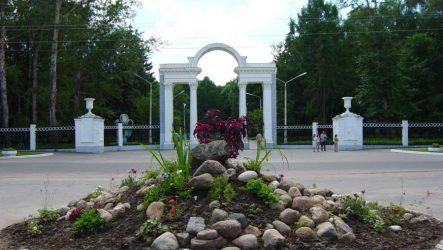 Парк Мира в городе Коломна – «зеленое чудо» города