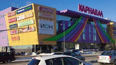Город Чехов достопримечательности: что посмотреть