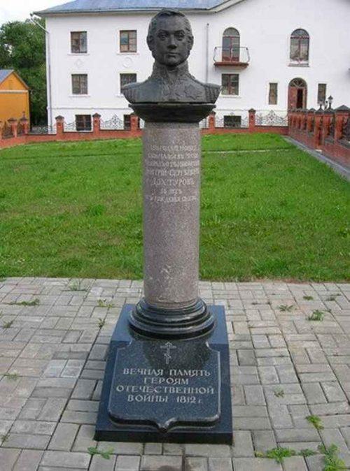 могила Дохтурова