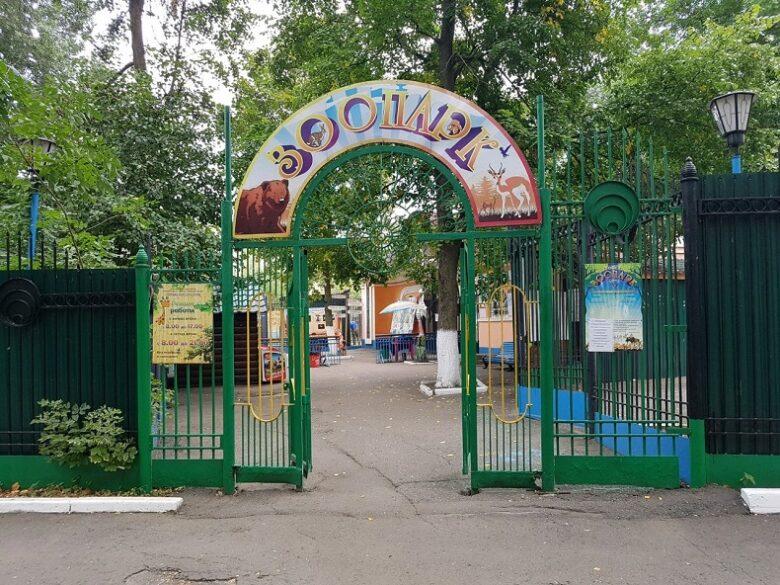 Зоопарк Саранск