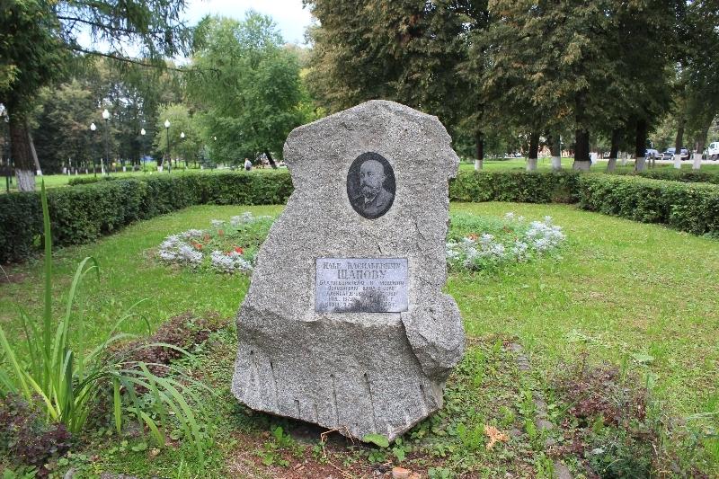 Памятник И.В. Щапову