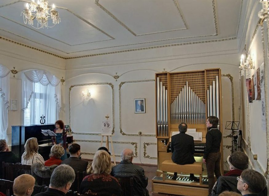Органный зал Щапово