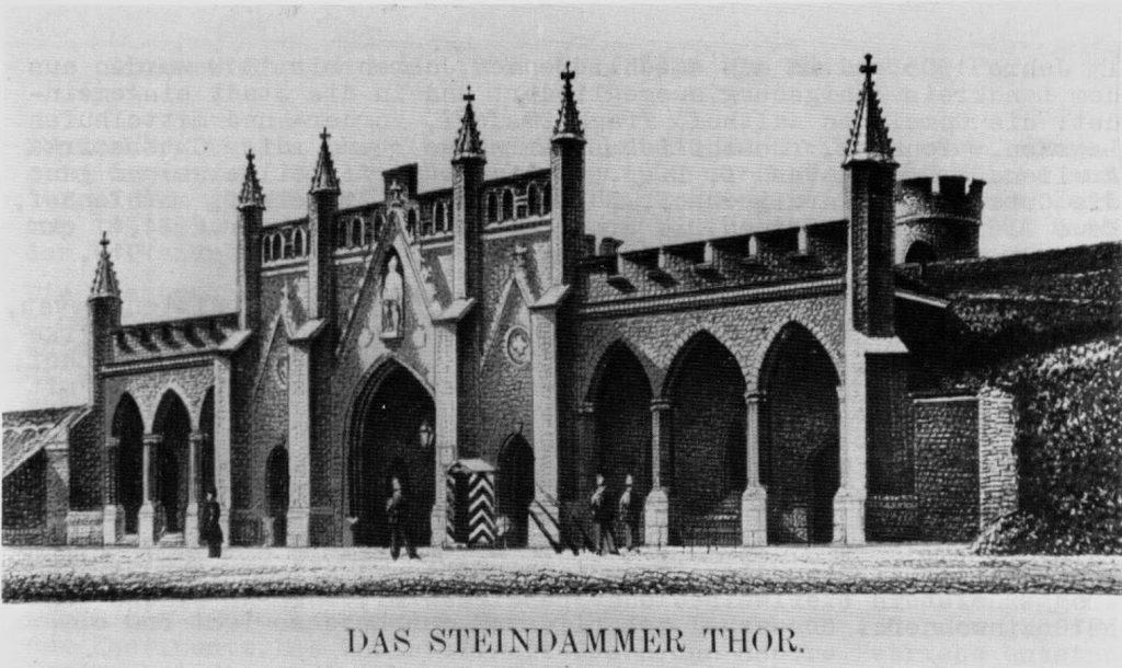 Штайндаммские ворота