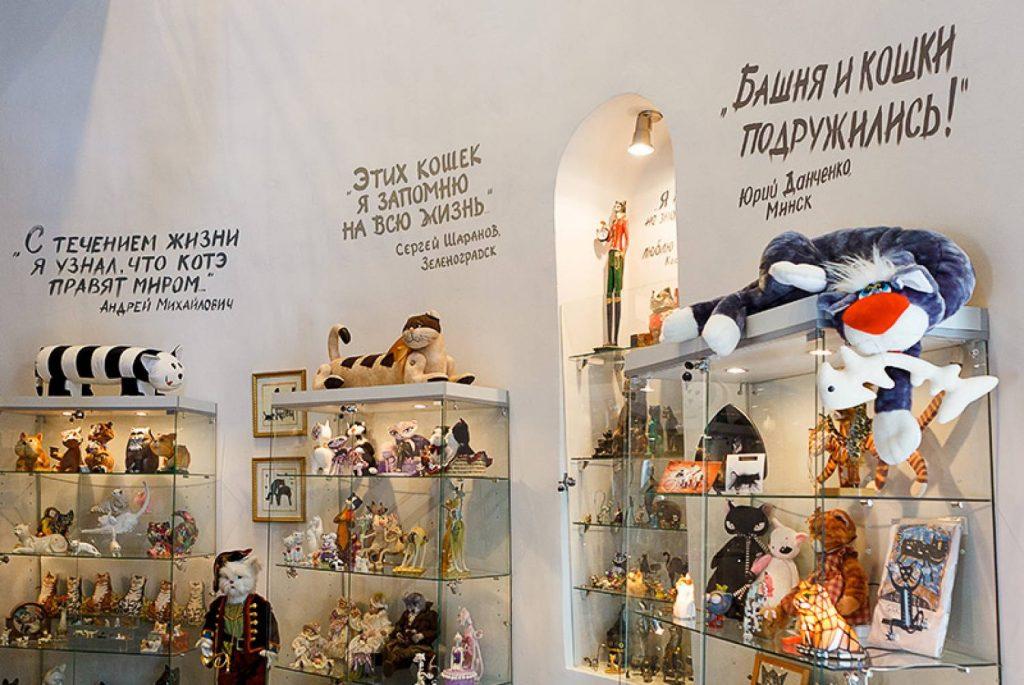 Музей кошек Мурариум