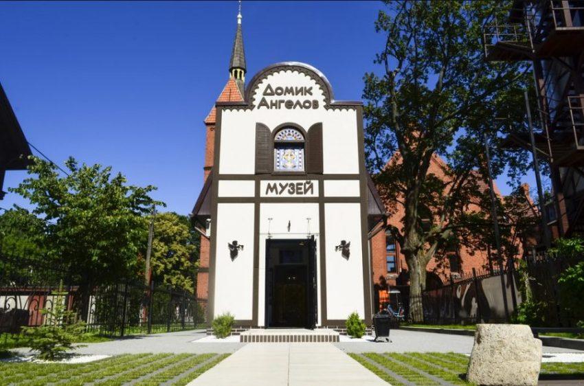 Музей ангелов Зеленоградск