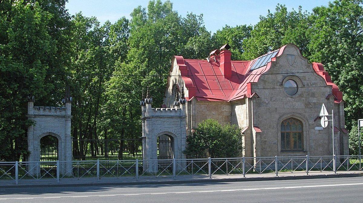 Готические ворота в Орловский парк Стрельна