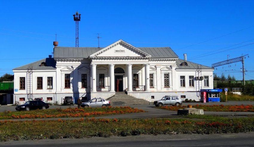 Кондопога ж/д вокзал