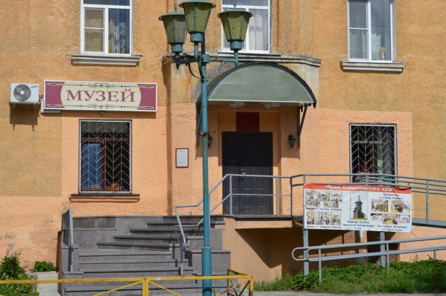 Музей Кондопожского края
