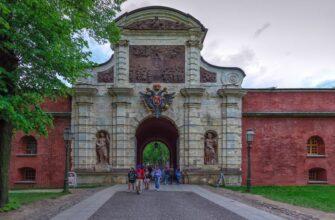 Петропавловская крепость Петровские ворота