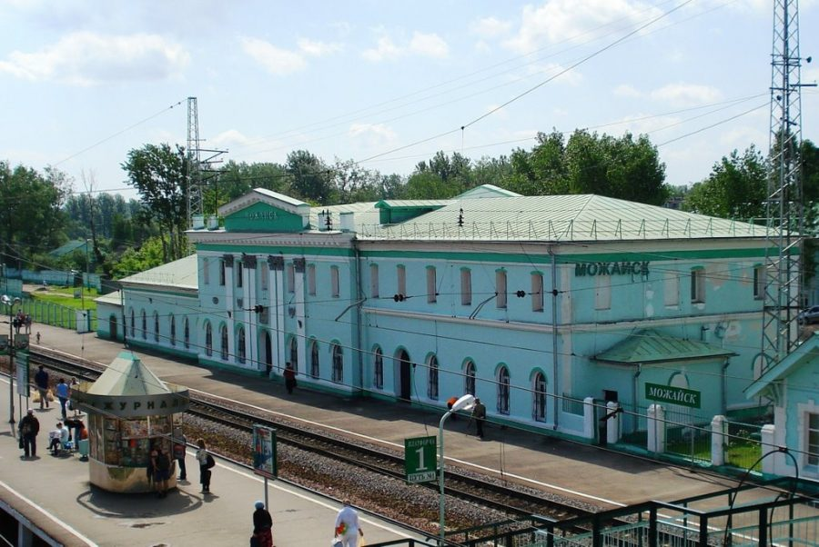 Можайский вокзал