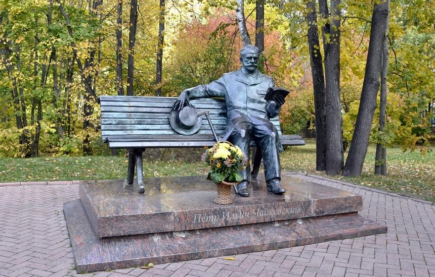Памятник Чайковскому Клин