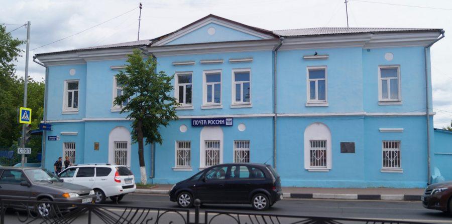 Почтовый двор Клин
