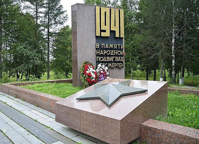 Братская могила Героев Панфиловцев