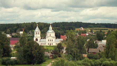 Достопримечательности Вереи: самого маленького города Подмосковья