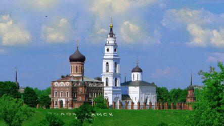 Достопримечательности Волоколамска: самого древнего города Подмосковья