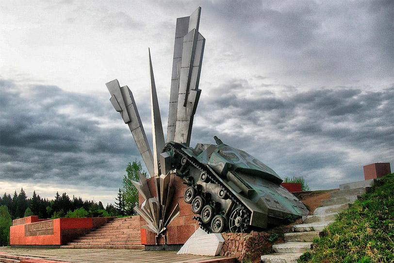 Памятник героям - саперам Волоколамск