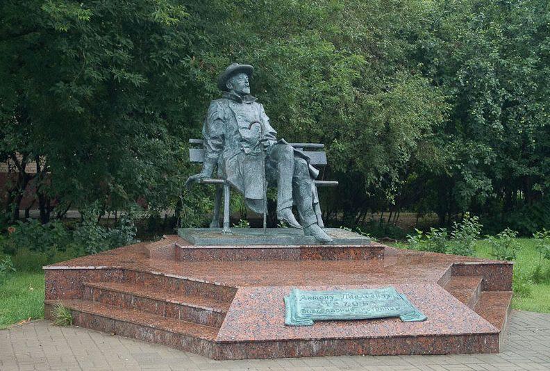 Памятник Чехову Истра