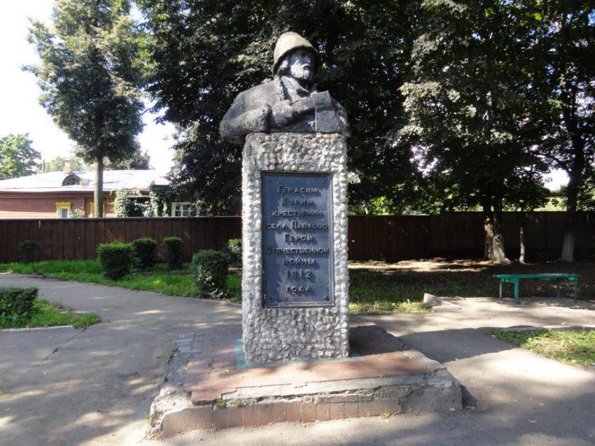 памятник крестьянину Герасиму Курину