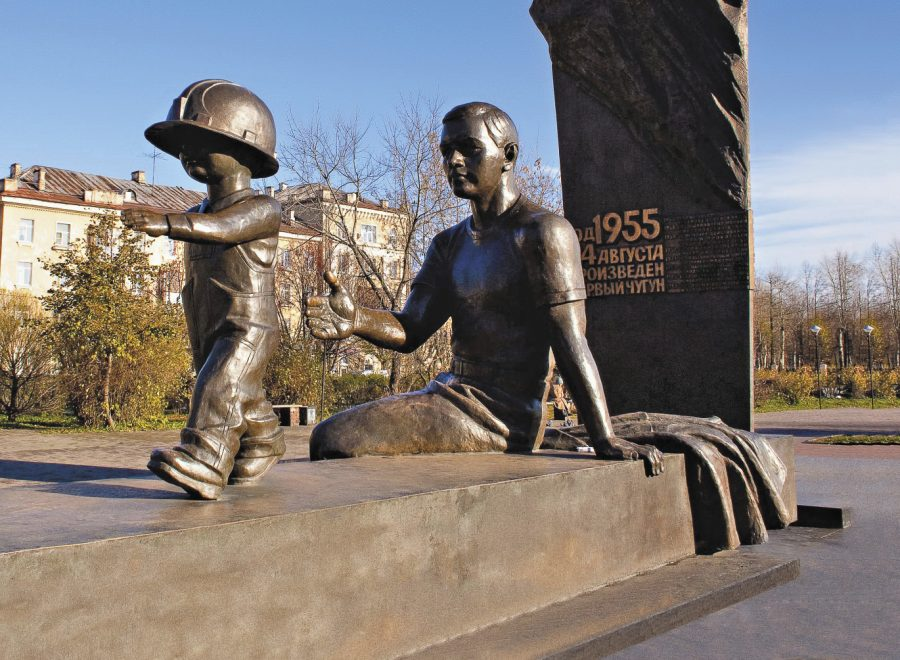 Памятник металлургам Череповец