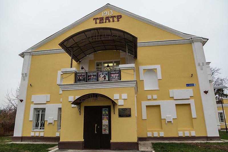 Театр имени Чехова Истра