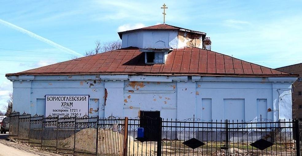 Борисоглебская церковь Руза