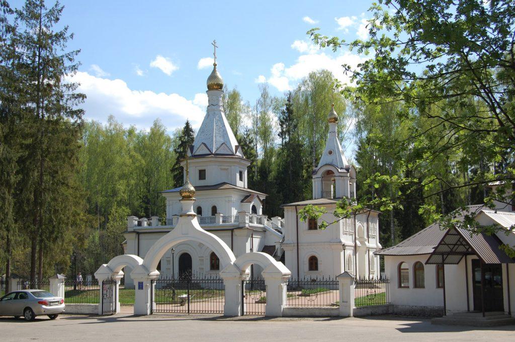 Церковь всех святых Дубна