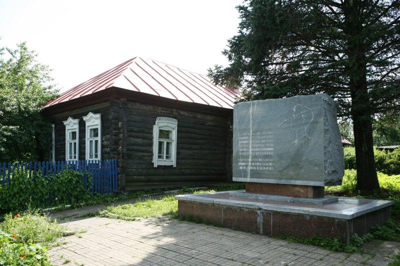 Дом в Петрищево
