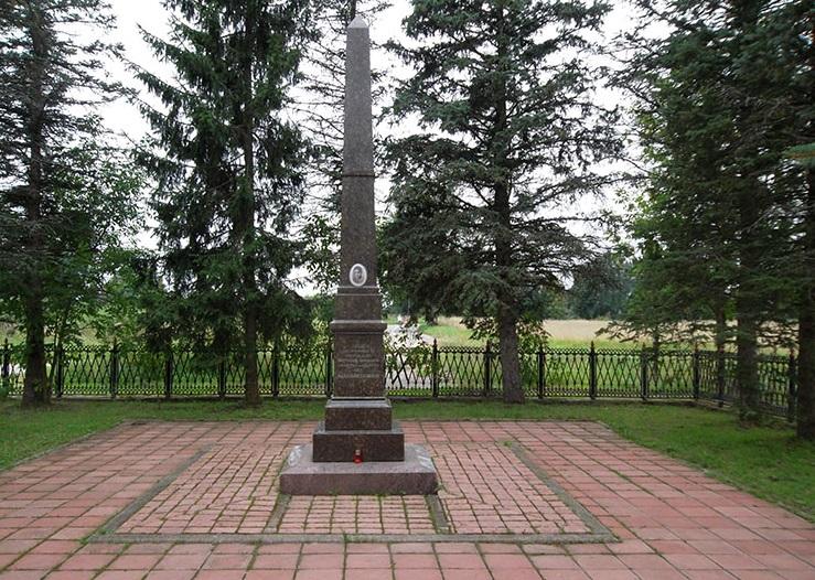 Место казни Зои Космодемьянской